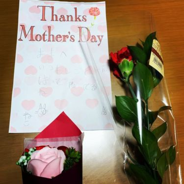 母の日の内緒のお花